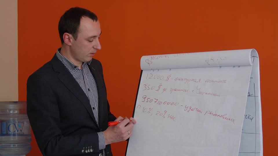 Игорь Ольшанский: Таможенные режимы Украины – Часть 1-я