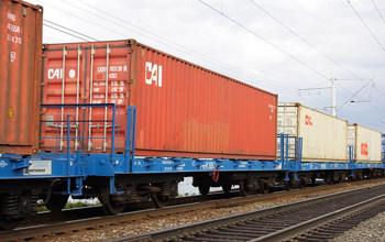 Grand Logistics Company - Ж/д перевозки
