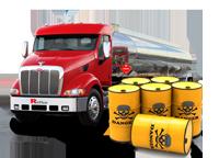 перевезення небезпечних вантажів
