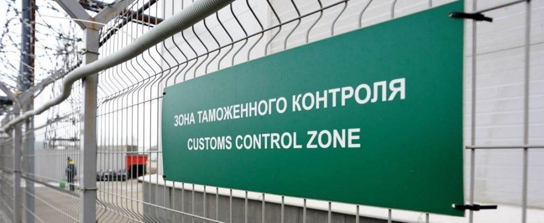 Украинская таможня усилит контроль за ввозом озоноразрушающих веществ