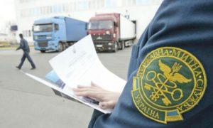 Премьер министр Украины обещает закрыть кордон для контрабанды