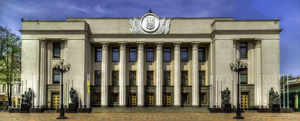 ВР поддержала присоединение Украины к соглашению ВТО о госзакупках
