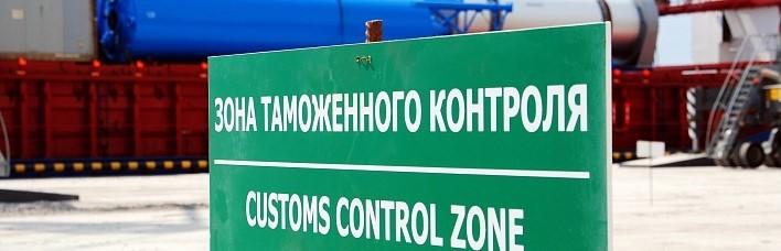 За ввоз товара из России штраф