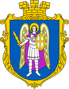 Грузоперевозки - герб Киева