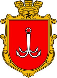 Грузоперевозки - герб Одессы