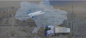 Вантажоперевезення з Києва в Харків