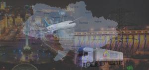 Перевозка груза из Запорожья в Киев