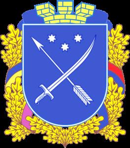 Грузоперевозки Днепр - герб города