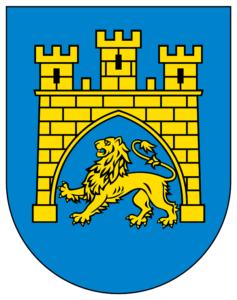 Грузоперевозки во Львове - герб города