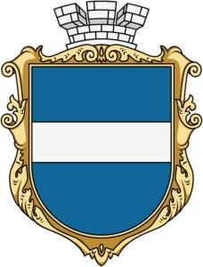 Грузоперевозки в Кременчуге - герб города