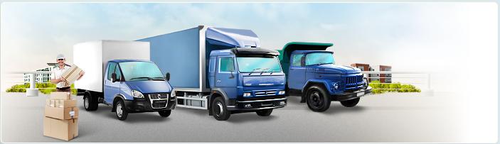 Вантажоперевезення по Україні - ТОП-5 напрямків