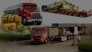 виды грузов для перевозок