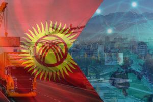грузовые перевозки в Киргизстан