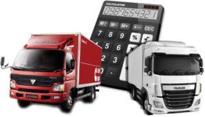грузовые перевозки по доступной цене